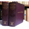 Obras Completas. Biografía, traducción y notas por Rafael Cansinos Assens.