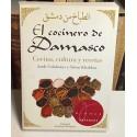 El cocinero de Damasco. Cocina, cultura y recetas.
