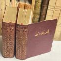 LAS MIL NOCHES Y UNA NOCHE. Traducción directa y literal del árabe por J. C. Mardrús. Versión Blasco Ibáñez.